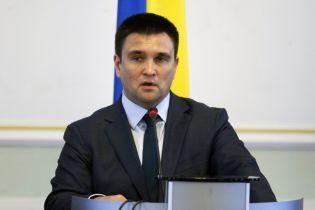 Україна наближається до рішення про надання їй летальної зброї  - Клімкін