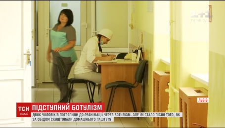 На Львовщине двое мужчин попали в реанимацию из-за ботулизма