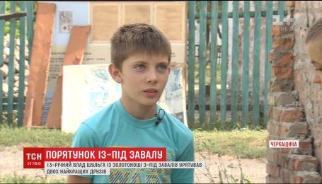 На Черкащині підліток врятував друзів, на яких під час потужного буревію упала цегляна стіна
