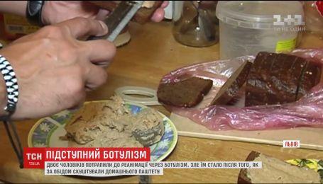 Повернення ботулізму: на Львівщині госпіталізували двох чоловіків, які з'їли домашній паштет