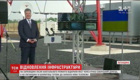 На Луганщині офіційно відкрили стратегічно важливий міст та готують до запуску телерадіовежу