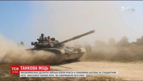 Высокомобильные десантные войска приняли участие в танковом биатлоне по стандартам НАТО