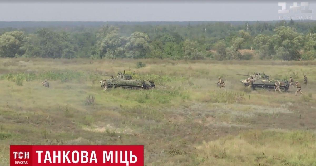 """Танковые роты украинских десантников сыграли в особый """"биатлон"""" по правилам НАТО"""