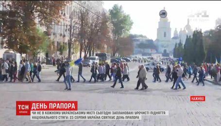 В столице готовятся к торжественному поднятию флага