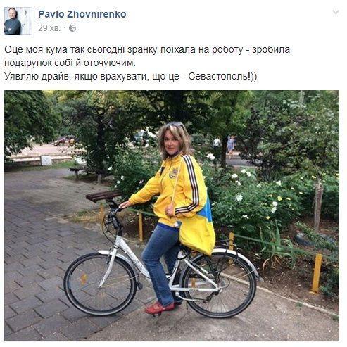 патріотичний флешмоб у Севастополі