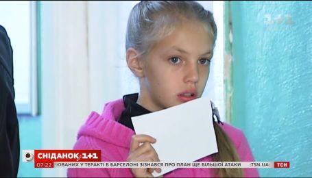 школьный медосмотр вконтакте