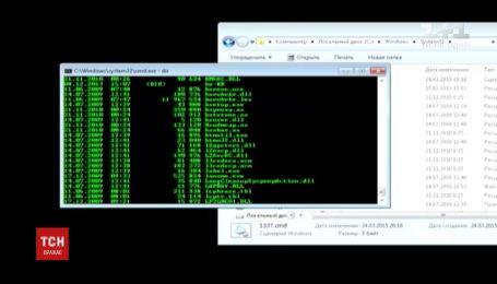 Специалисты предупреждают о начале новой кибератаки в Украине