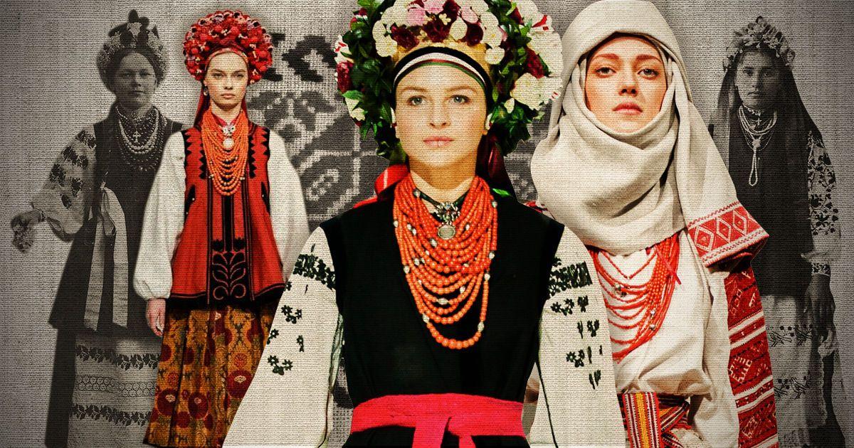 Українська вишиванка  орнаментальна скарбниця колективного генія ... 2f78be0f65d1f
