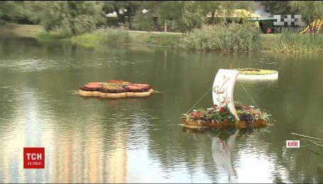 Новий європейський тренд: у парку Перемоги створили клумби, що плавають