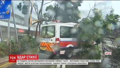 Жертвами потужного тайфуну на півдні Китаю вже стали троє людей