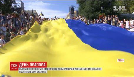 """Головний прапор України отримав нову """"домівку"""" у Верховній Раді"""