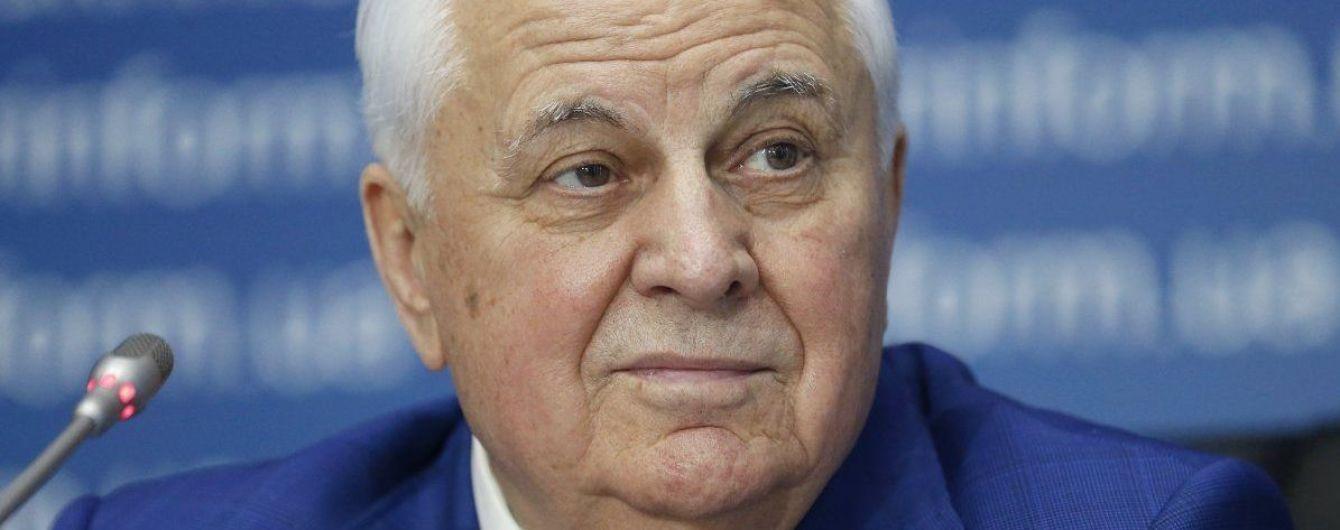 Украина должна выйти с Россией на переговоры один на один, чтобы остановить войну - Кравчук
