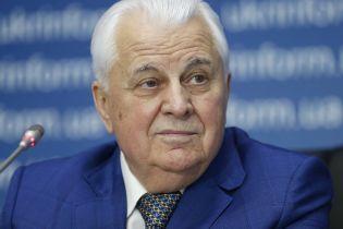 Кравчук до ювілею видав критичну книгу про українську політику