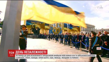 Заходи безпеки та іноземні гості: у Києві День Незалежності відсвяткували масштабним парадом