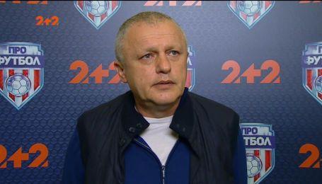 Игорь Суркис о возможном переходе Виды в Бешикташ: Мы обнялись, но не попрощались