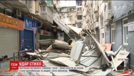 """Південь Китаю оговтується від найпотужнішого у цьому році тайфуну """"Хато"""""""