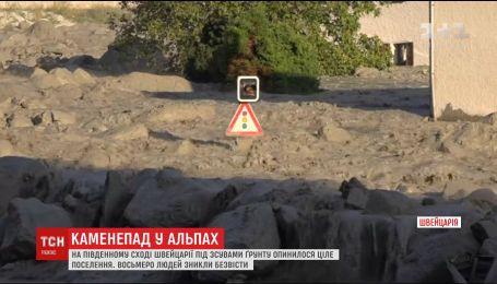 Разрушительная стихия: поселения на юго-востоке Швейцарии засыпало тоннами камней и грязи