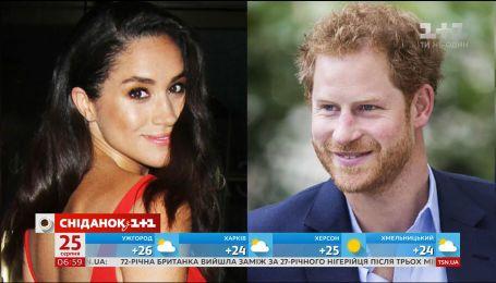 Що зупиняє принца Гаррі та Меган Маркл оголосити про свої заручини