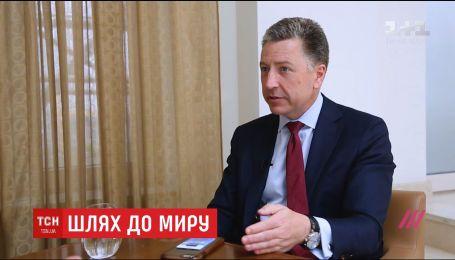 Курт Волкер заявил, что РФ должна вывести из зоны АТО войска для реализации Минских договоренностей