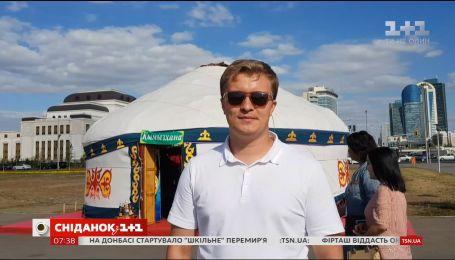 Поздравления ко Дню Независимости Украины из Казахстана