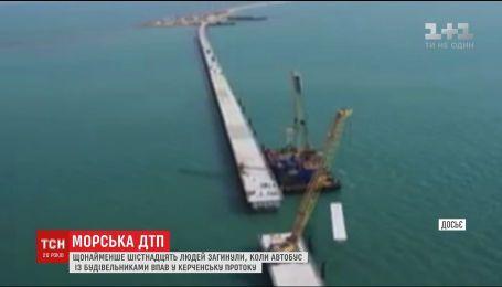 У Керченську протоку впав автобус із будівельниками, є загиблі