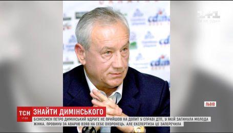 Петро Димінський, чий автомобіль скоїв смертельну аварію, вдруге не прийшов на допит