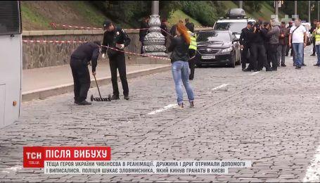 Поліція продовжує пошуки зловмисника, який кинув вибуховий предмет у близьких Героя АТО