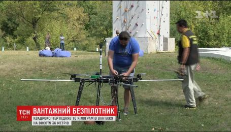 В Україні квадрокоптером встановили новий національний рекорд