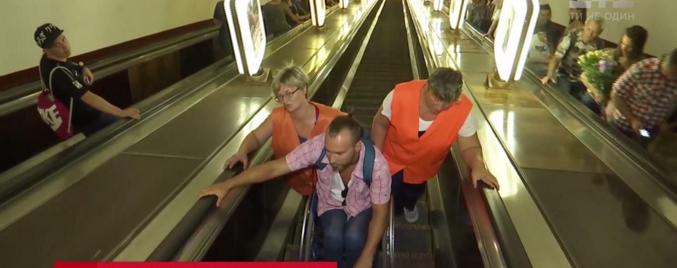 Без выбора: в Киеве людям с инвалидностью будет непросто добраться до избирательных участков