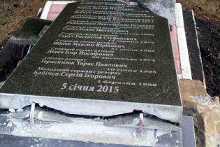 На Донеччині вандали розтрощили пам'ятник загиблим бійцям батальйону Кульчицького