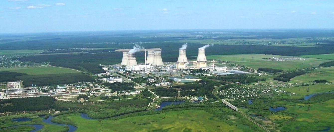 Райони поблизу атомних станцій отримають більше 130 млн гривень компенсації