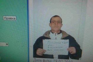 На Одещині шукають чоловіка, який жорстоко зґвалтував і намагався задушити 11-річну дівчинку