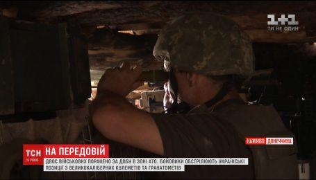 Конец перемирию: военные заявили о постоянных провокациях со стороны боевиков