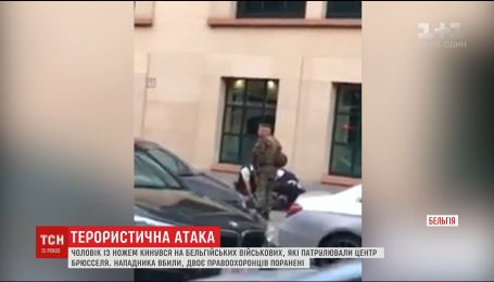 У Бельгії виходець із Сомалі з ножем накинувся на військових