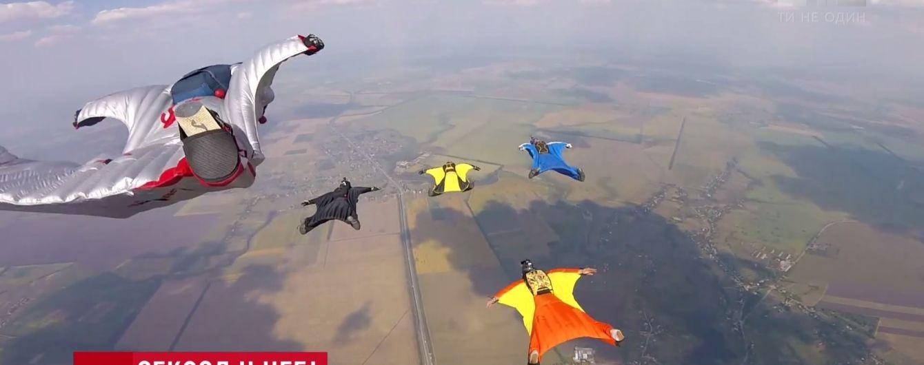 Украинцы установили новый для себя парашютный рекорд