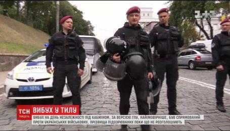 Взрыв на Грушевского: ГПУ заявила о первых подозреваемых