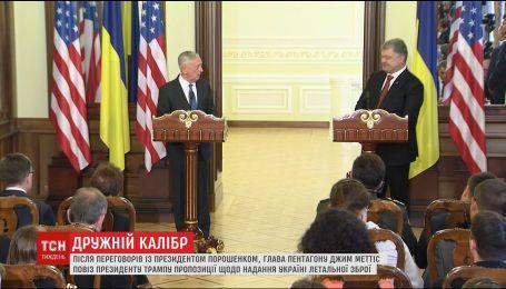 """Американські ЗМІ назвали можливість надання Україні летальної зброї """" смертельною помилкою"""""""