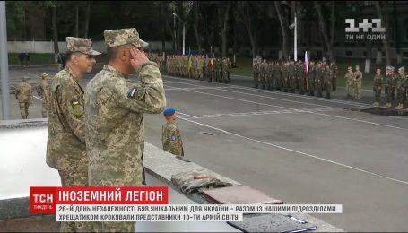Уникальный парад: как готовились ко Дню Независимости Украины военные стран-партнеров