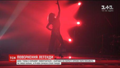 """Опять на паркете: участники шоу """"Танцы со звездами"""" рассказали о подготовке к новому сезону"""