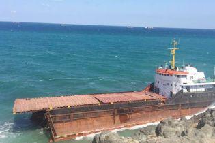 Вблизи входа в Босфор розколось судно, которое возило сырье в оккупированный Крым