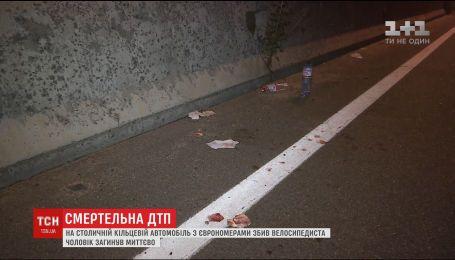 На пішохідному переході у Києві авто з іноземними номерами на смерть збило чоловіка