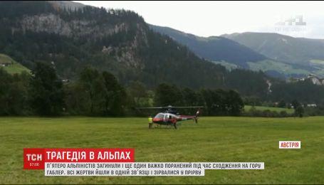 В Альпах погибли пятеро альпинистов, которые шли в одной связке
