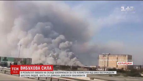 """В Азербайджані горіли сховища із системами залпового вогню """"Град"""""""