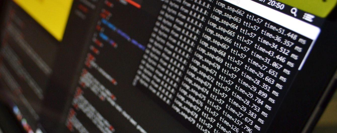 """Хакери """"злили"""" в Мережу особисті дані британських посадовців"""