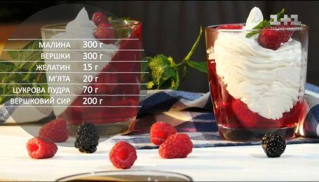Малинове желе з домашнім вершковим кремом – рецепти Сенічкіна