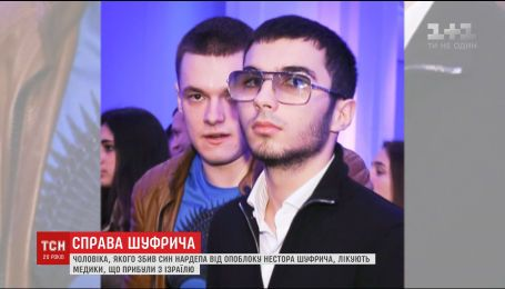 Сыну Шуфрича грозит от 3 до 8 лет за решеткой
