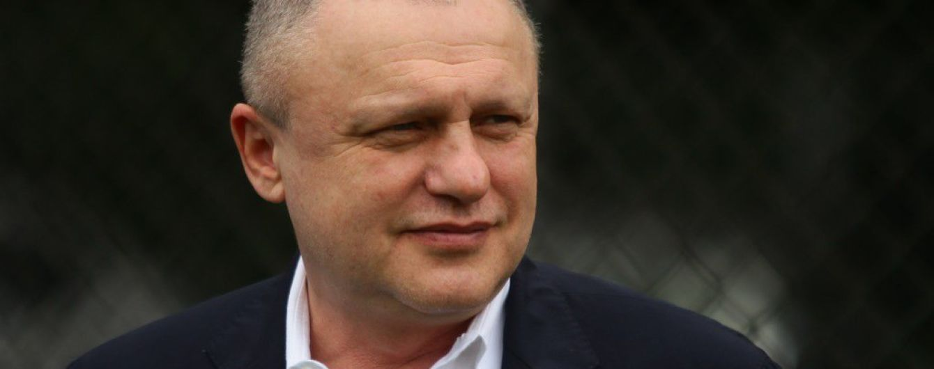 """Суркіс щодо продажу """"Динамо"""": це робиться спеціально, щоб дестабілізувати клуб"""