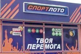 У Львові чоловіки у масках пограбували пункт продажу лотерей