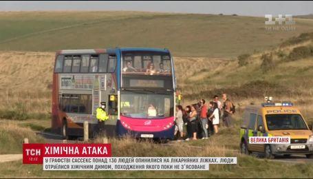 Медики закликають британців не виходити на вулиці через небезпечну для здоров'я млу