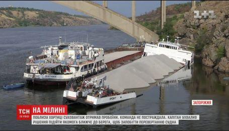 В Запорожье судно с тысячами тонн щебня получило пробоины во время прохода под мостом